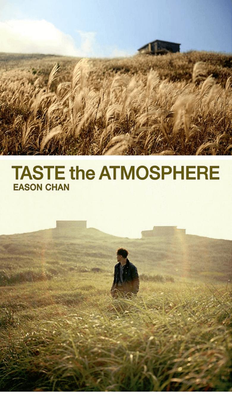 Taste the Atmosphere @ 大東山
