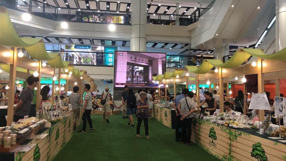 KCP夏日·綠色市集